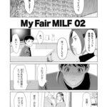 """<span class=""""title"""">【エロ漫画】My Fair MILF 02【オリジナル】</span>"""