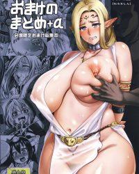 【エロ漫画】チンコ大好き娘が大集合。青姦で輪姦されてもいい。チンコがあればいい!【よろず】