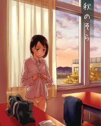 【エロ漫画】真面目系生徒と初老の教師。先生を見てるだけでエクスタシーを感じられるようになりました。