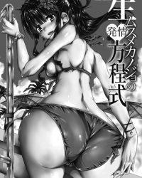 【エロ漫画】メガネ娘とショートカット娘、一緒に3p。二段重ねやダブルフェラ、エッチなこと大好き!