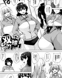 【エロ漫画】巨乳好きモテ系彼氏を持った彼女の苦悩。彼女そっちのけで乱交しちゃう彼も有り?