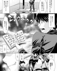 【エロ漫画】魔術書使って悪魔の娘を召喚。人間様専用の肉便器にさせました。