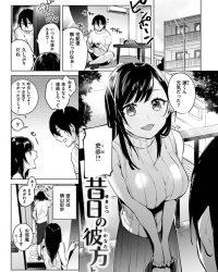 【エロ漫画】再婚相手の連れ子だった相手と再会。オナニー好きなら相互オナしない?