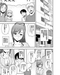 【エロ漫画】高校時代の元担任の自宅でプチ同窓会。黒髪ロングの先生は二人だけの秘密。
