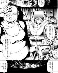 【エロ漫画】父に性的虐待を受けているから普通のエッチじゃ物足りない。彼氏は純情くんなのにw