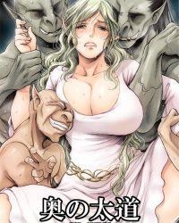 【エロ漫画】エルフの夫婦、妻の思い付きから入れ替わり。ちんぽが欲しくて堪らなくなった夫!
