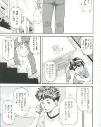 【エロ漫画】ずっと大好きだった姉ちゃんと結ばれた弟が実姉との近親相姦で濃厚ザーメンを膣内に流し込む!