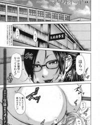 【エロ漫画】放課後のマリオネット【オリジナル】