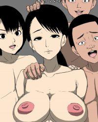 【エロ漫画】友人が実母と輪姦。声を聴くだけで気持ち悪いのにチンコは勃起!【フルカラー】